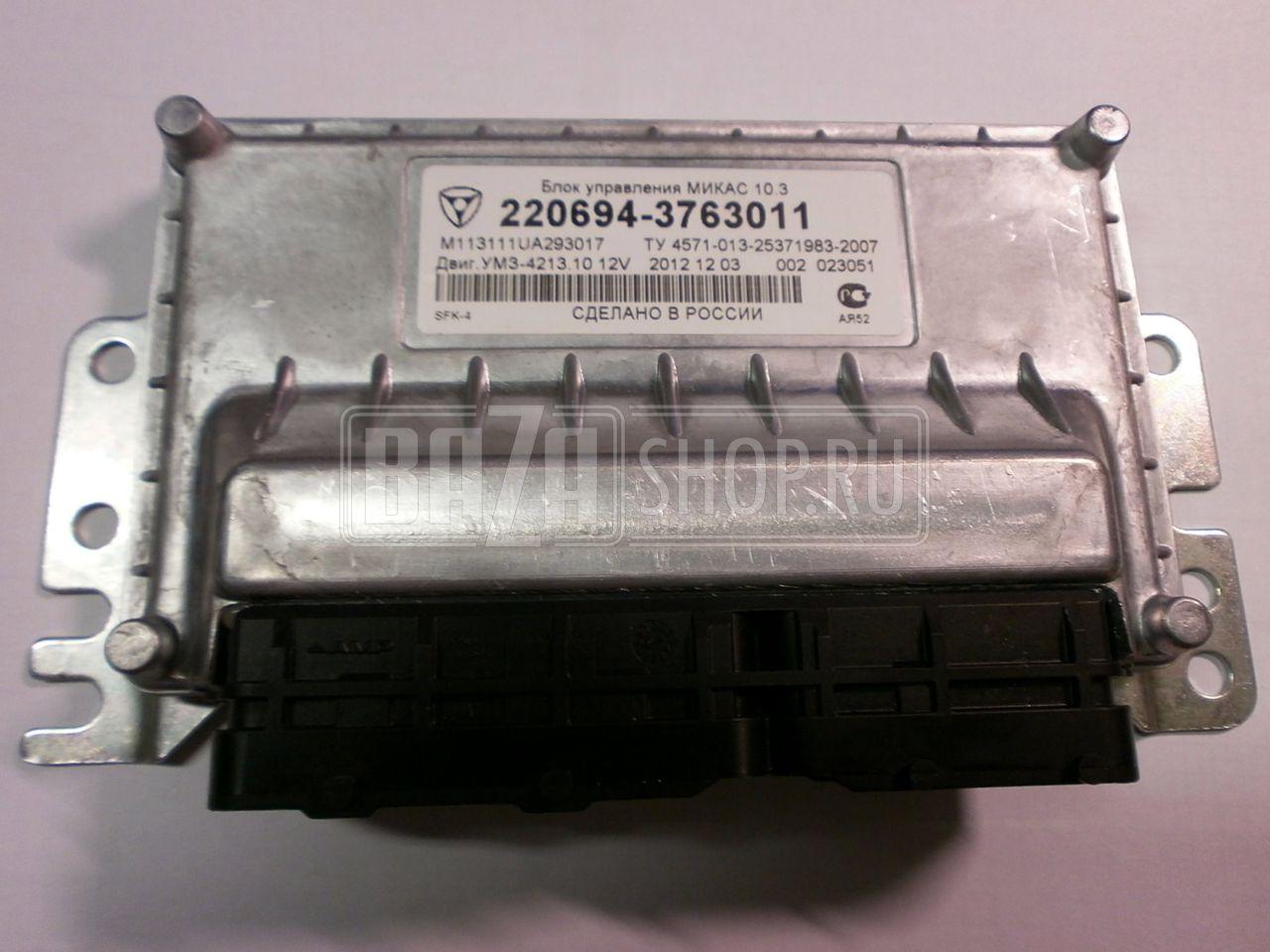 УАЗ 390994 (дв.4213,