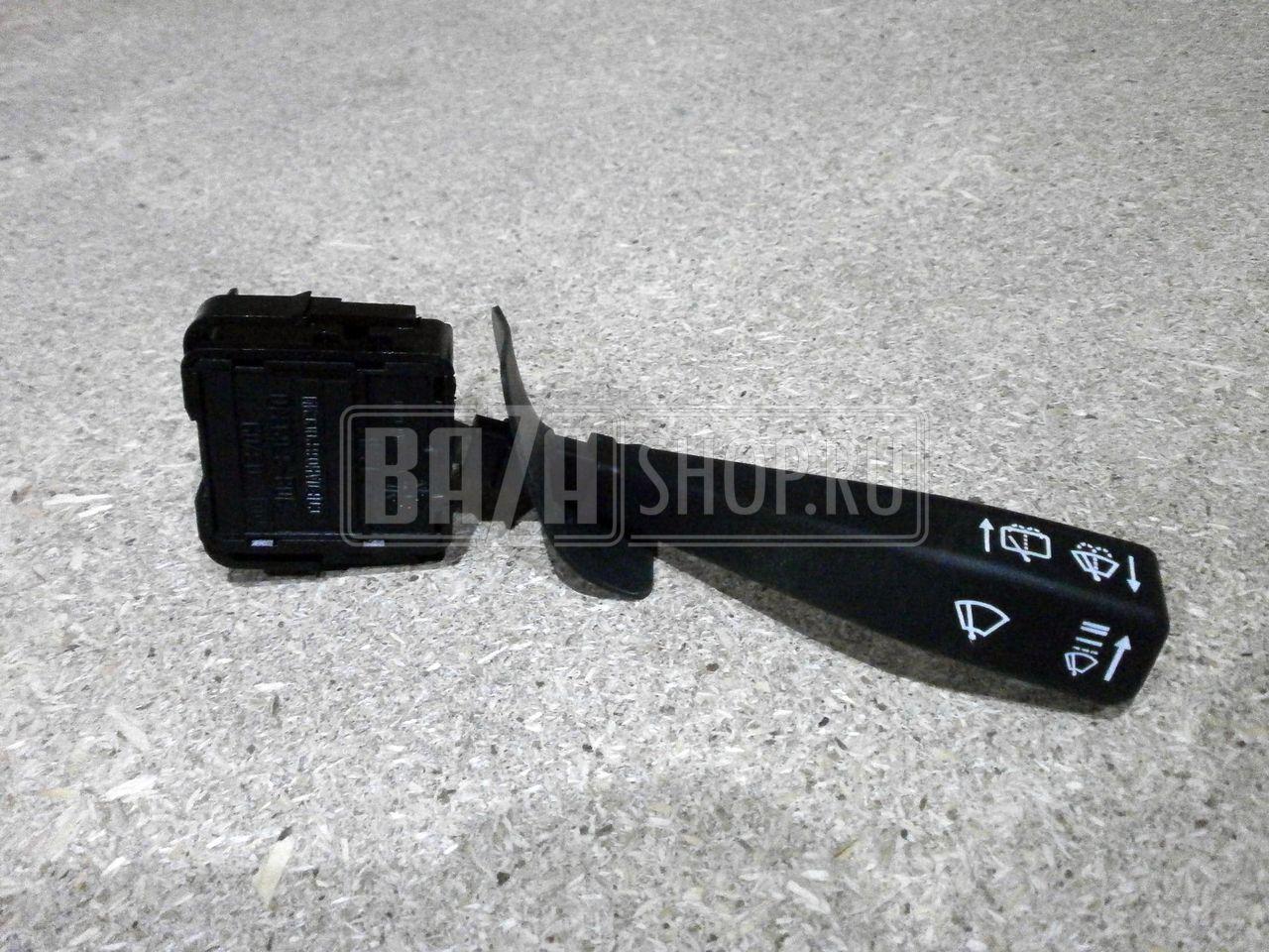 Рычаг переключателя стеклоочистителя/омывателя переключателя подрулевого УАЗ PATRIOT / 701.3709.