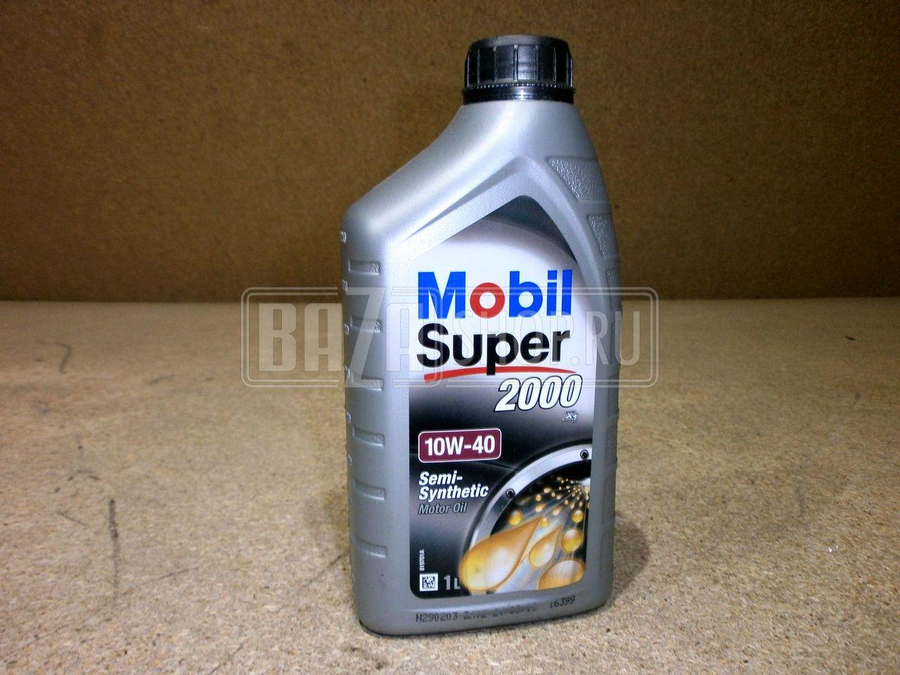 Mobil 5W40 Полусинтетика Цена