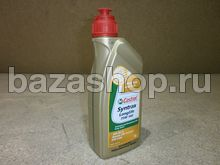 Масло  Castrol трансмиссионное Syntrax Long life 75W140 GL-5 (синтетика), 1л / Castrol 75W-140 (1л) в России