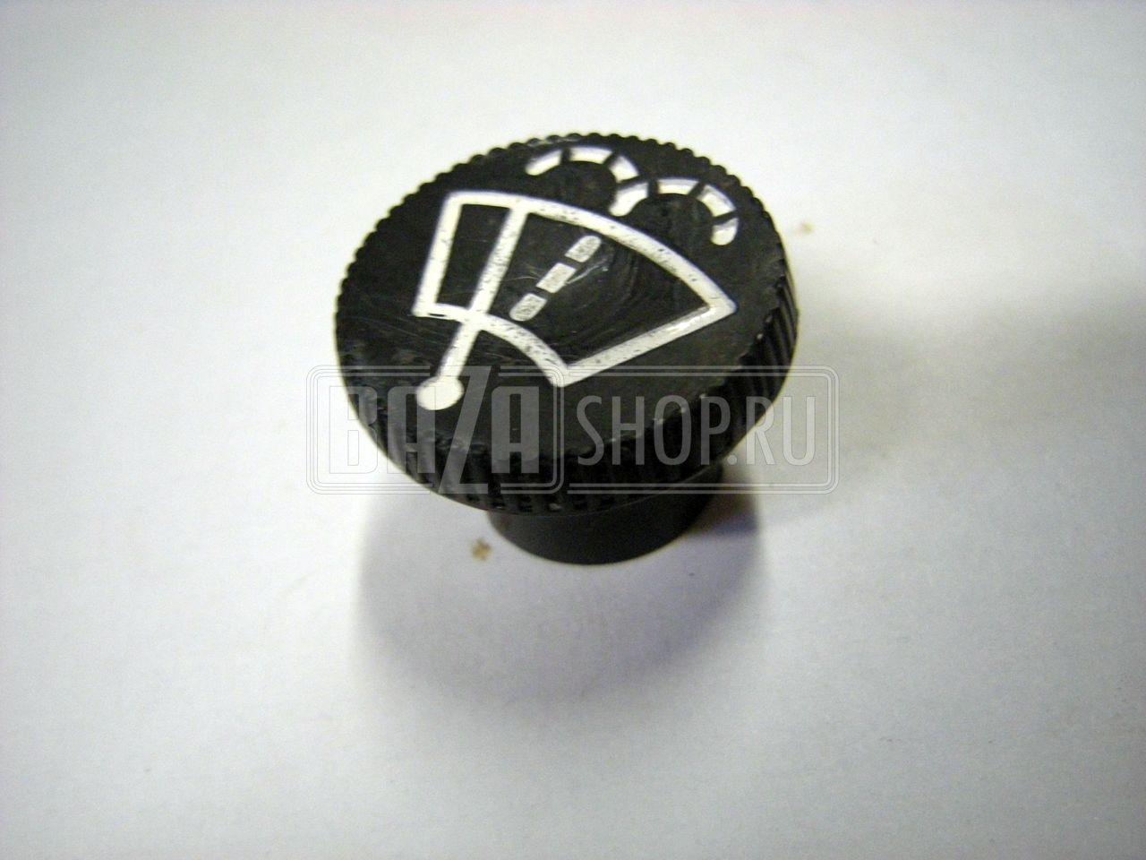 Ручка переключателя стеклоочистителя и омывателя УАЗ ** / 452-5205072-11.