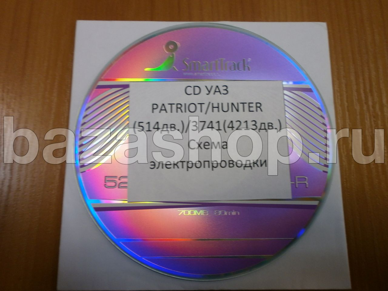 CD УАЗ PATRIOT/HUNTER (514дв.