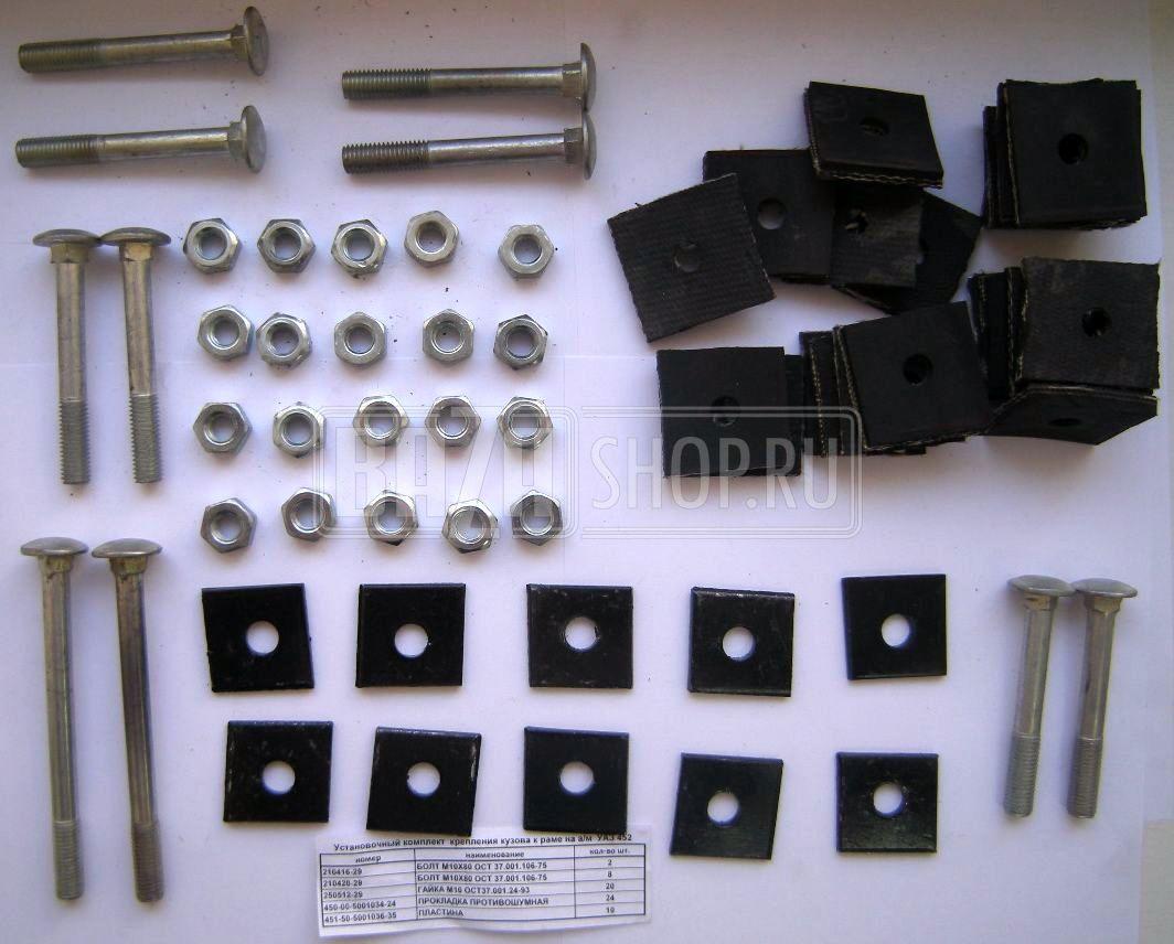 Пластины теплообменника КС 84 Элиста Уплотнения теплообменника Alfa Laval TL35-BFS Троицк