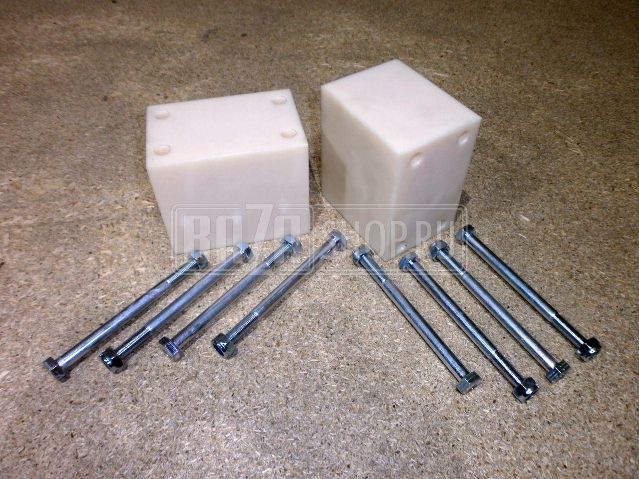 Лифтинг подвески УАЗ 469 (рессорной)100 мм (УСТАНОВ. КОМПЛ на 1 мост)