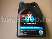 Антифриз  40  X-FREEZE BLUE 11 СИНИЙ 5 кг / # X-Freeze Blue СИНИЙ 5 кг в России