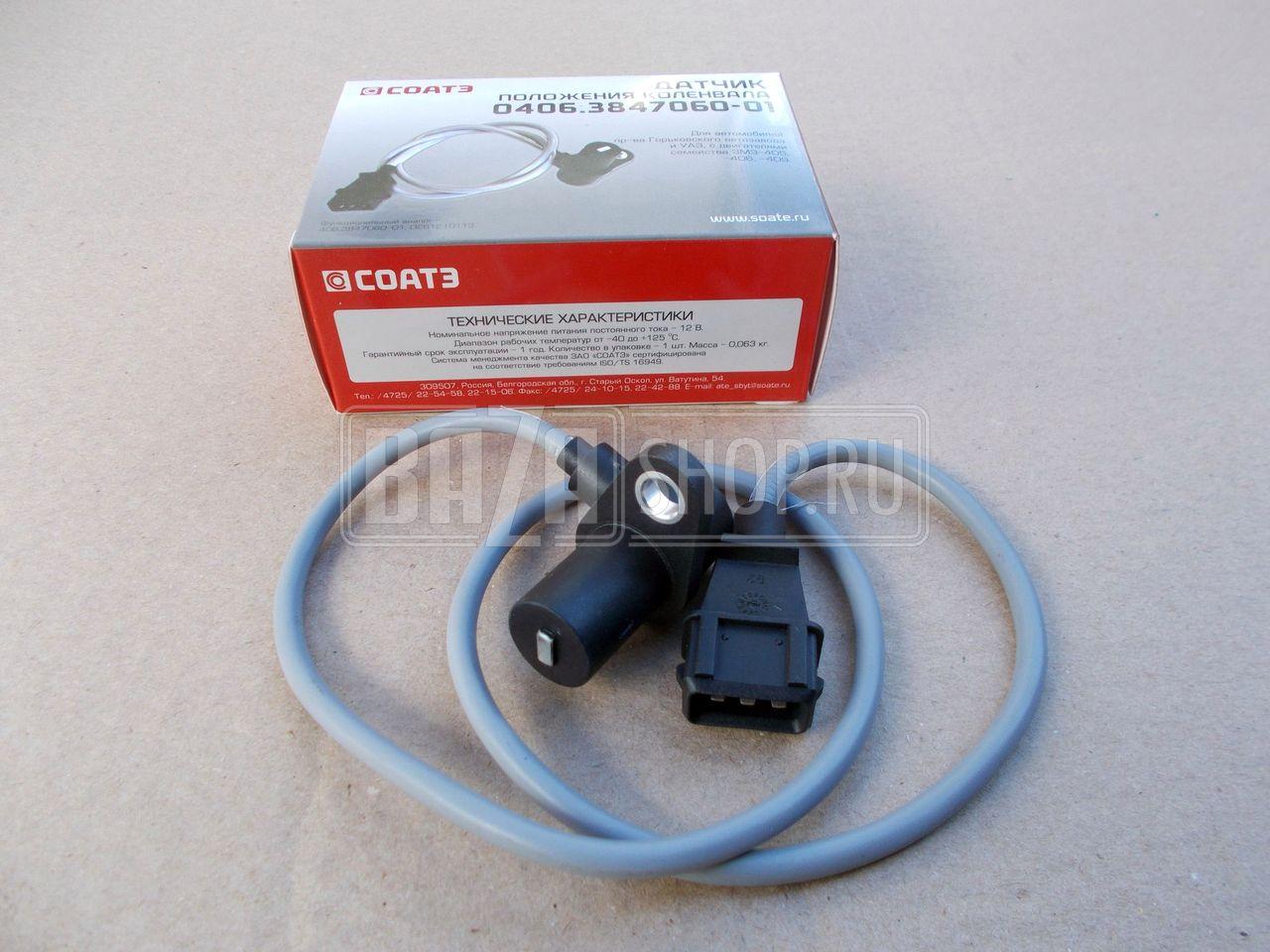 Уплотнения теплообменника КС 40 Тамбов давление гидравлических испытаний пластинчатого теплообменника
