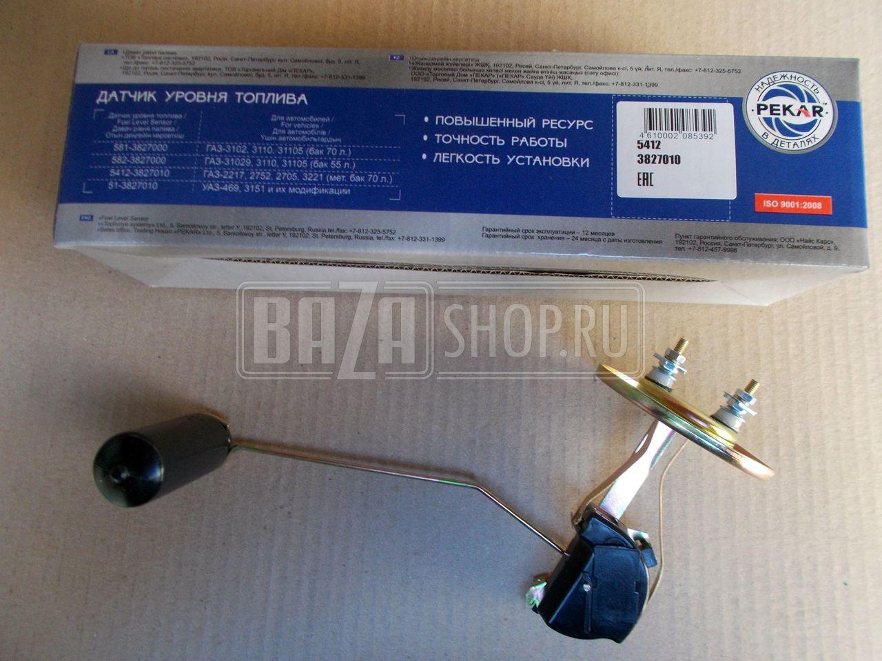 Уплотнения теплообменника КС 46 Саранск как правильно включить в работу теплообменник