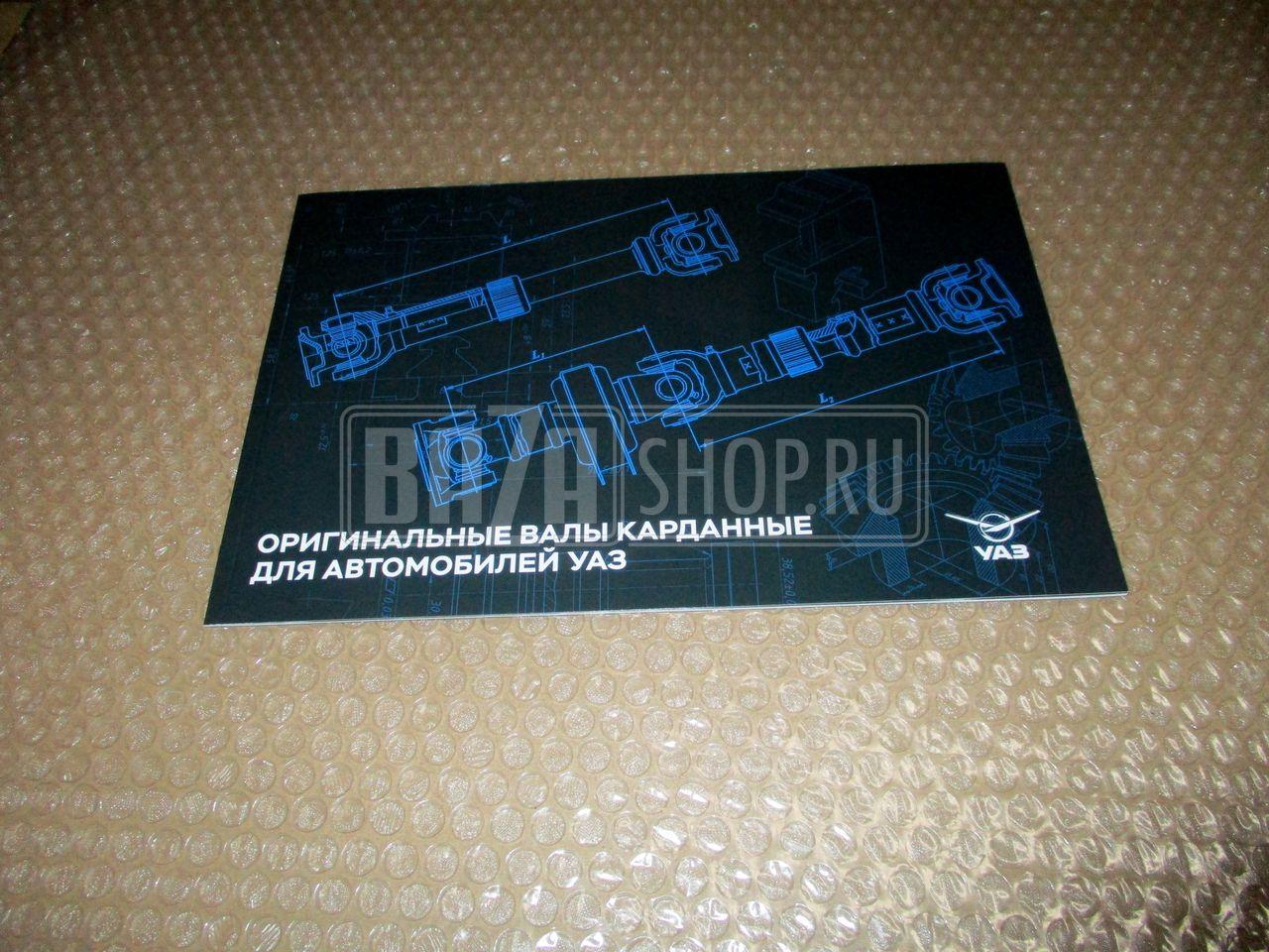 9d4be95bf753 POS-материалы — купить в России | BAZA