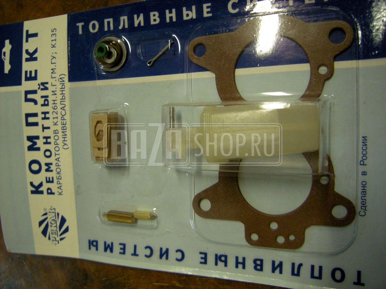 Пластины теплообменника КС 126 Мурманск теплообменник кожухотрубчатый в самаре