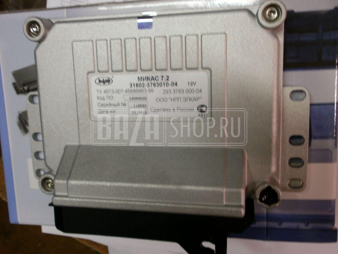 Пластинчатый теплообменник Sondex S19A Кисловодск